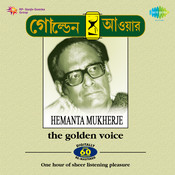 Golden Hour Modern Songs By Hemanta Mukherjee Vol 8 Songs