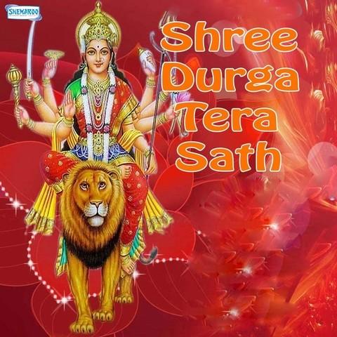 Shri Durga Saptashati (Telugu)
