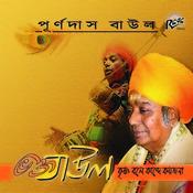 Purna Das Baul Songs Download: Purna Das Baul Hit MP3 New