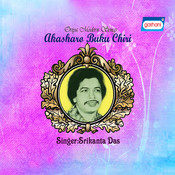 Bato Chharo Asuchi Song