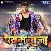 Bhar Jata Dhodi Song