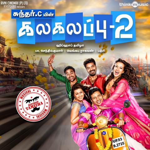 Kalakalappu 2 (2018) Songs Download: Kalakalappu 2 MP3 Tamil