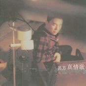 Jing Song