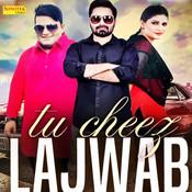 Tu Cheez Lajwab ft. Sapna Choudhary Song