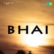 Hindu Muslim Shikh Isahi Song