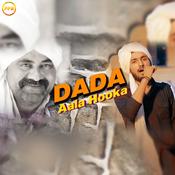 Dada Aala Hooka Song