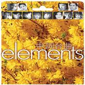 Elements - Zhong Ci Tai Qu Songs