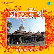 Matritirtha Songs