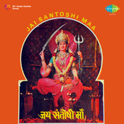 Jai jai santoshi mata aarti mp3 download.
