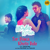 Moner Kotha Akash Mondal Full Mp3 Song