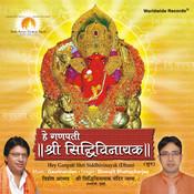Hey Ganpati Shri Siddhivinayak Songs