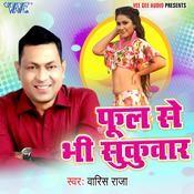 Phool Se Bhi Sukwar Song