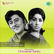 Chinnanati Kalalu Songs