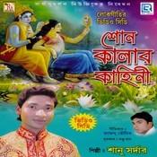 Tor Ranga Charane Song