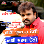 Nathi Jivava Deti Nathi Marava Deti Jitu Prajapati Full Mp3 Song