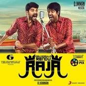 Oru Oorula Rendu Raja (Original Motion Picture Soundtrack) Songs