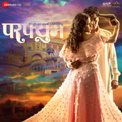 Perfume Ajit Parab Full Mp3 Song