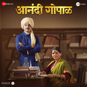Anandi Gopal Various Artists Full Mp3 Song