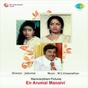 En Arumai Manaivi Songs