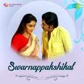 Swarana Pakshikal Songs