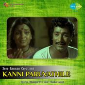 Pattu Vanna Rosavaam (Male) Song