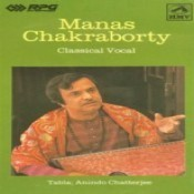 Manas Chakraborty Songs