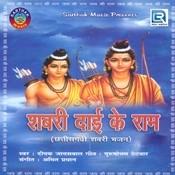Sunore Sunore Bhai Song