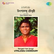 Door Bideshi Naia - Utpalendu Chowdhury Songs