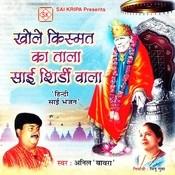 Sabse Pyara Sai Naam Re Song