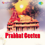 Prabhat Geeten Songs