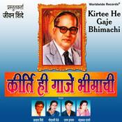 Kirtee He Gaje Bhimachi Songs