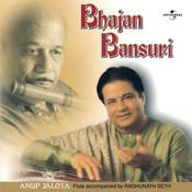 Bhajan Bansuri Songs