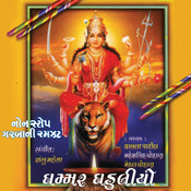 Gammer Ghaduliyo Songs