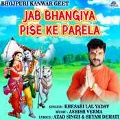 Jab Bhangiya Pise Ke Parela Ashish Verma Full Mp3 Song