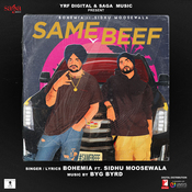 Same Beef Songs
