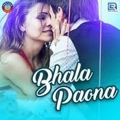 Bhala Paona Song