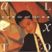 Day+Night (Capital Artists 40th Anniversary) Songs