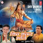 Shiv Shankar Bhole Songs