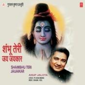 Shambhu Teri Jai Jaikar Songs