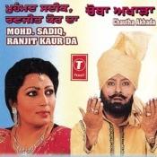 Chautha Akhada Songs