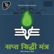 Shri Surya Mantra MP3 Song Download- Sapt Siddhi Mantra Shri
