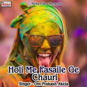 Choli Chap Button Song