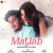 Matlab Song