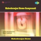 Devotional Songs By  Mahesh Ranjan Shome Songs