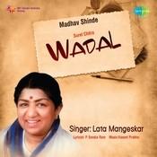 Wadal Songs