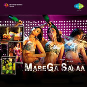 Marega Saala Songs