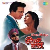 Jibon Mrityu Songs