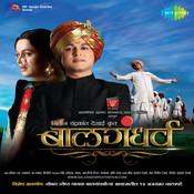 Balgandharva Cd 2 Songs