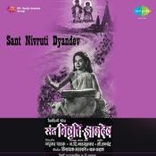 Sant Nivruti Dyandev Songs