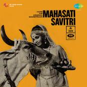 Kino Kapalat Sadhi Song